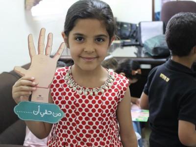 جمعية سيدات مادبا الخيرية،جرائم الكترونية 16 تموز 2018