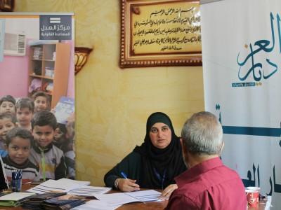 يوم استشاري مفتوح، جمعية ديار العز للحقوق والحريات 21تموز 2018